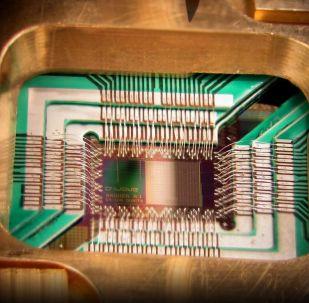 Un procesador cuántico, imagen referencial