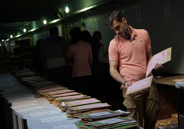 Material electoral en Uruguay