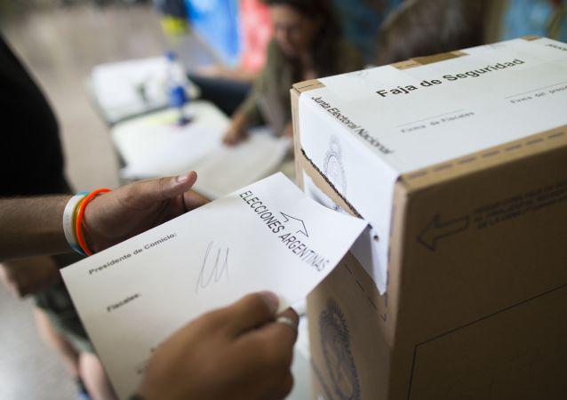 Las elecciones en Argentina (archivo)