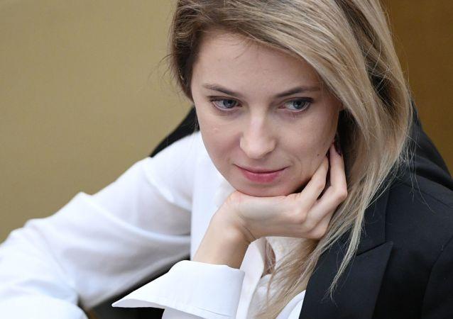Natalia Poklónskaya, diputada de la Duma Estatal, Cámara Baja del Parlamento ruso
