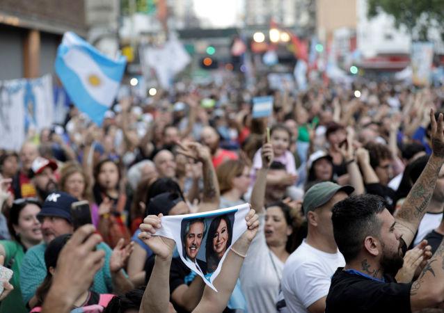 Sede electoral del Frente de Todos
