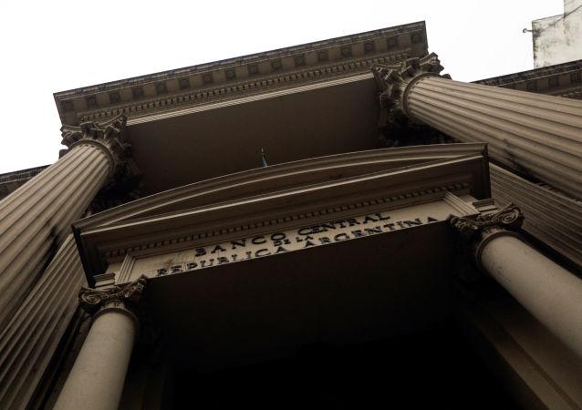 Banco Central de Argentina