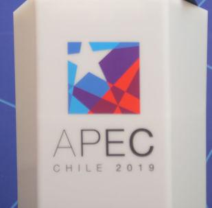 Logo de APEC 2019 en Chile