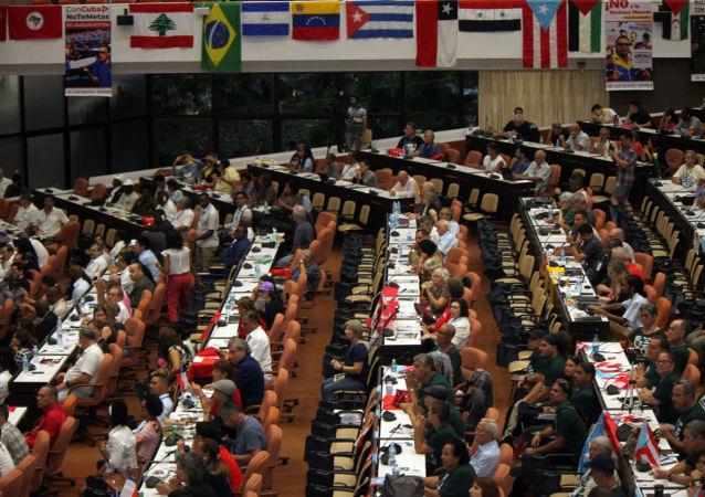 Encuentro Antiimperialista de Solidaridad, por la Democracia y contra el Neoliberalismo