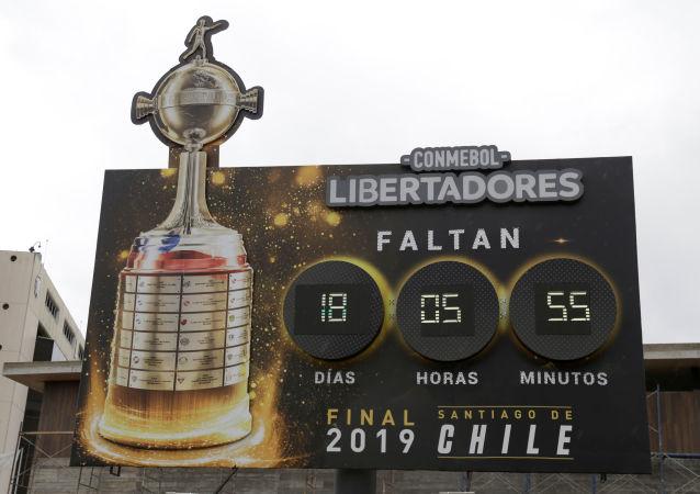 Un marcador en la parte exterior de la sede de Conmebol, en Paraguay, el 5 de noviembre