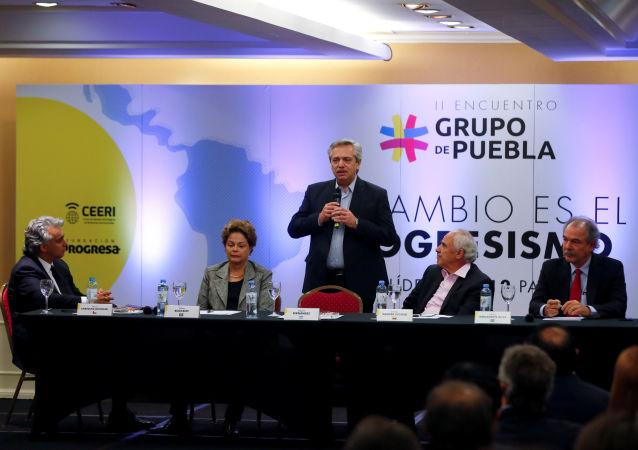 Los líderes del Grupo de Puebla en la reunión en Buenos Aires, Argentina