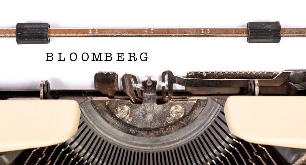 Bloomberg tecleado en una máquina de escribir