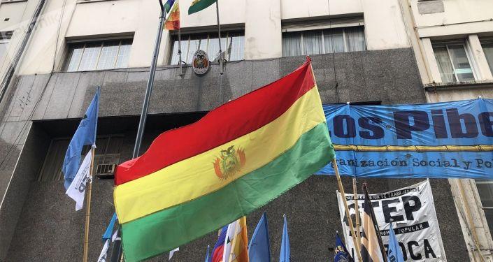La marcha se detuvo frente a las puertas de la Embajada de Bolivia en Argentina