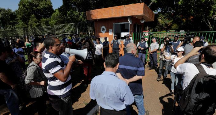 Embajada de Venezuela en Brasilia