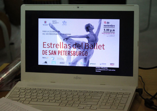 Cartel de los Días de San Petersburgo en Cuba