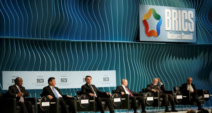 La Cumbre de BRICS en Brasilia