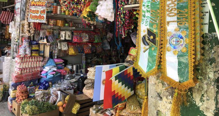 La Wiphala convive con la bandera de Bolivia y la de Argentina, entre otros objetos