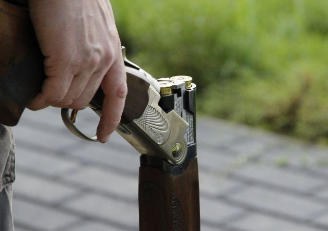 Una escopeta