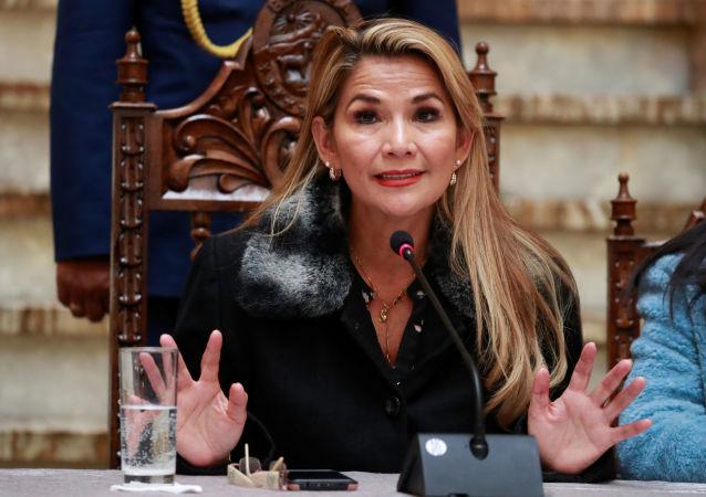 Jeanine Áñez, presidenta de facto de Bolivia (archivo)