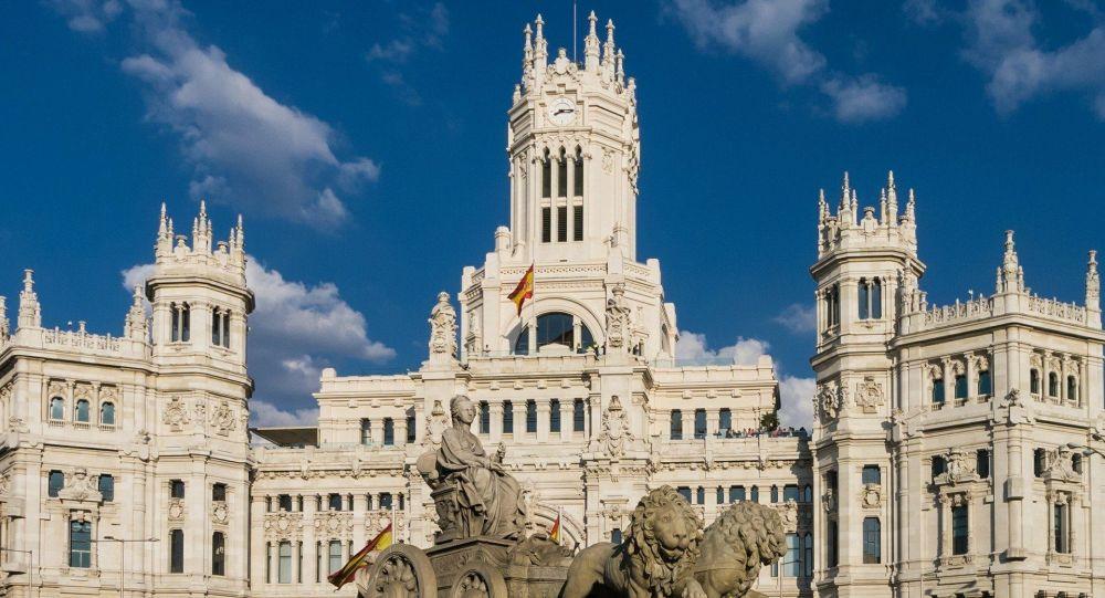 Madrid (imagen referencial)