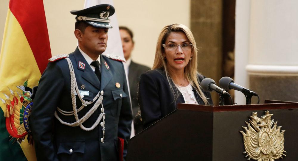 Jeanine Áñez, presidenta de facto de Bolivia