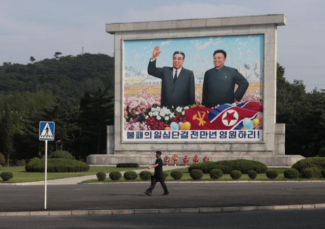 Un cartel en la calle de Pyongyang, Corea del Norte