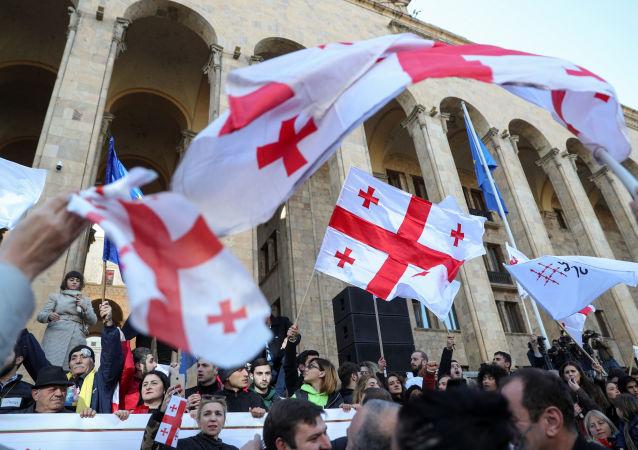 Protestas en Georgia