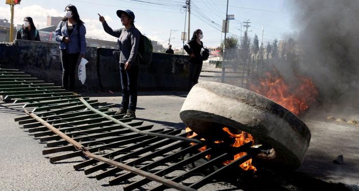 Situacoón cerca de la planta petrolera de Senkata, Bolivia