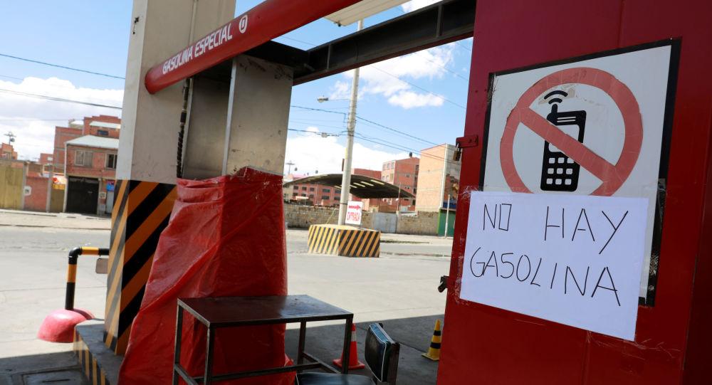 Escasez de combustibles en Bolivia