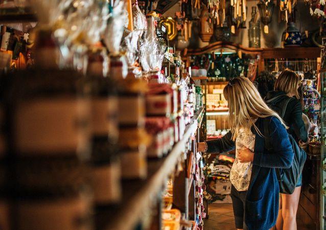 Una tienda (imagen referencial)