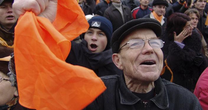 La Revolución Naranja en Ucrania
