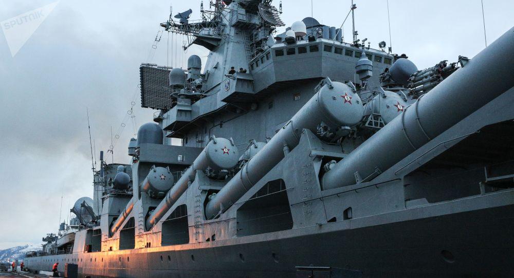 Un buque de la Armada de Rusia (archivo)