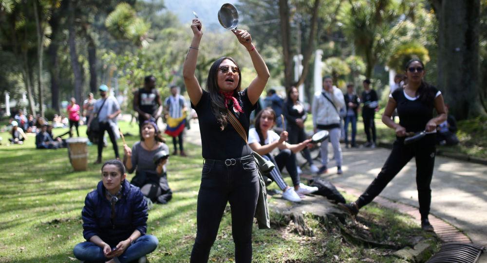 Protestas en Bogotá, Colombia (archivo)