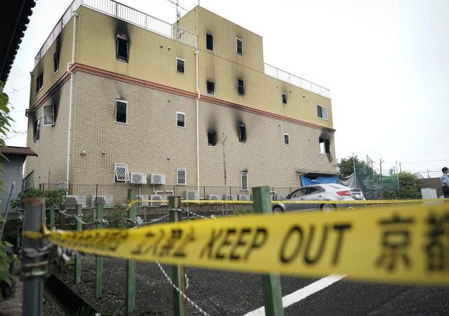 Consecuencias del ataque incendiario al estudio Kyoto Animation