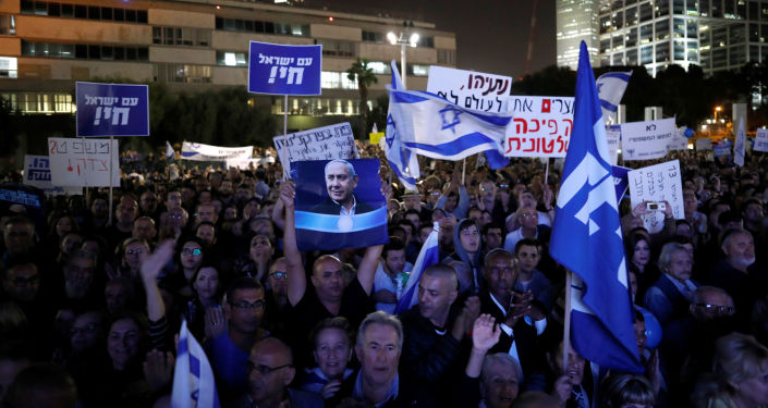 Manifestación en apoyo de Benjamín Netanyahu