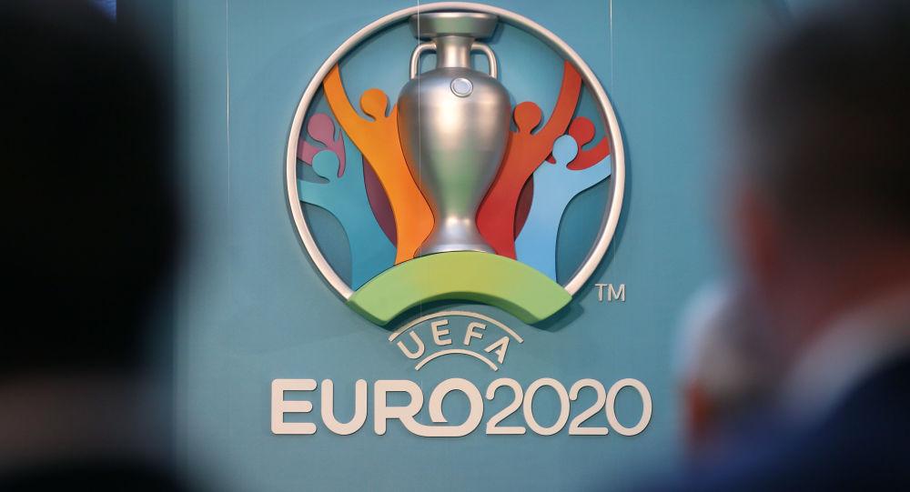 Logo de la Eurocopa 2020
