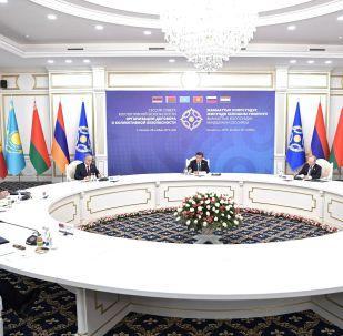 Cumbre de los países miembros de la Organización del Tratado de Seguridad Colectiva (OTSC)