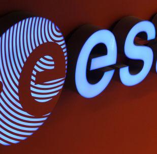Logo de la Agencia Espacial Europea
