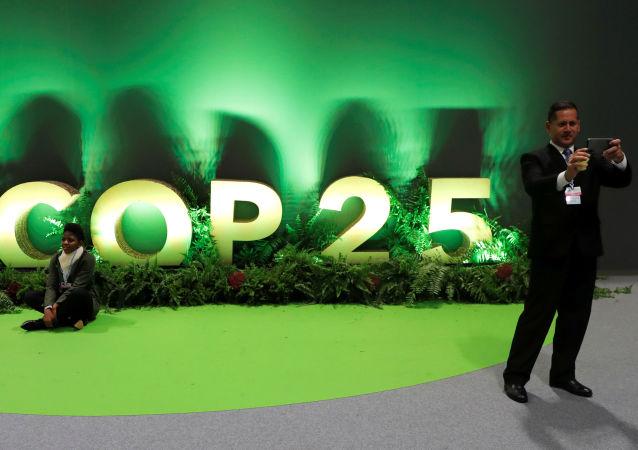 COP25 en Madrid