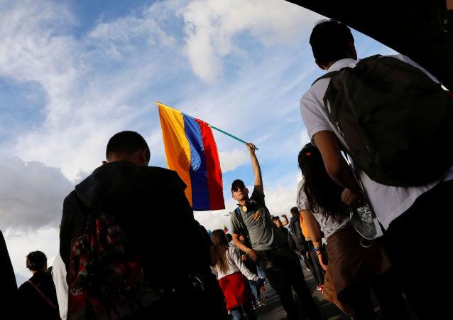 Un manifestante colombiano durante las protestas contra el Gobierno de Iván Duque