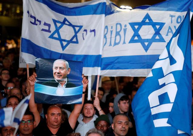 Protestas a favor del primer ministro israelí, Benjamín Netanyahu (archivo)