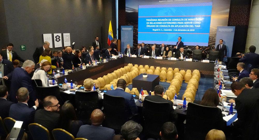 El encuentro de los miembros del TIAR en Bogotá