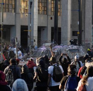Protestas en Concepción, Chile