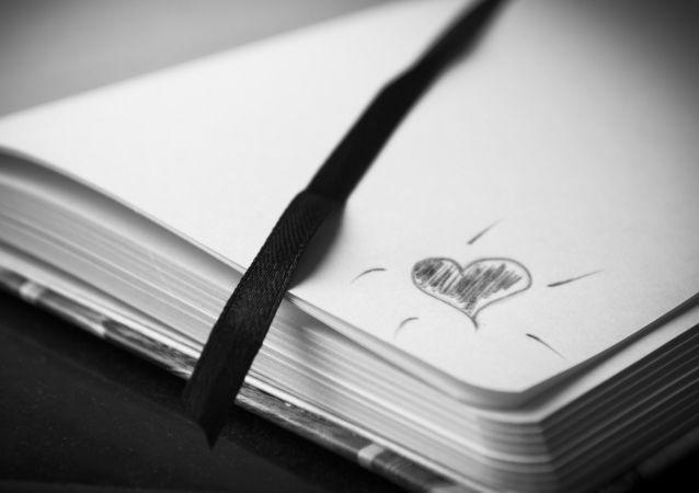 Un cuaderno (imagen referencial)