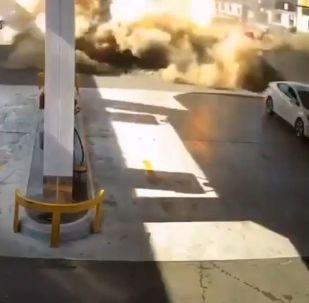 Una explosión en Arabia Saudí