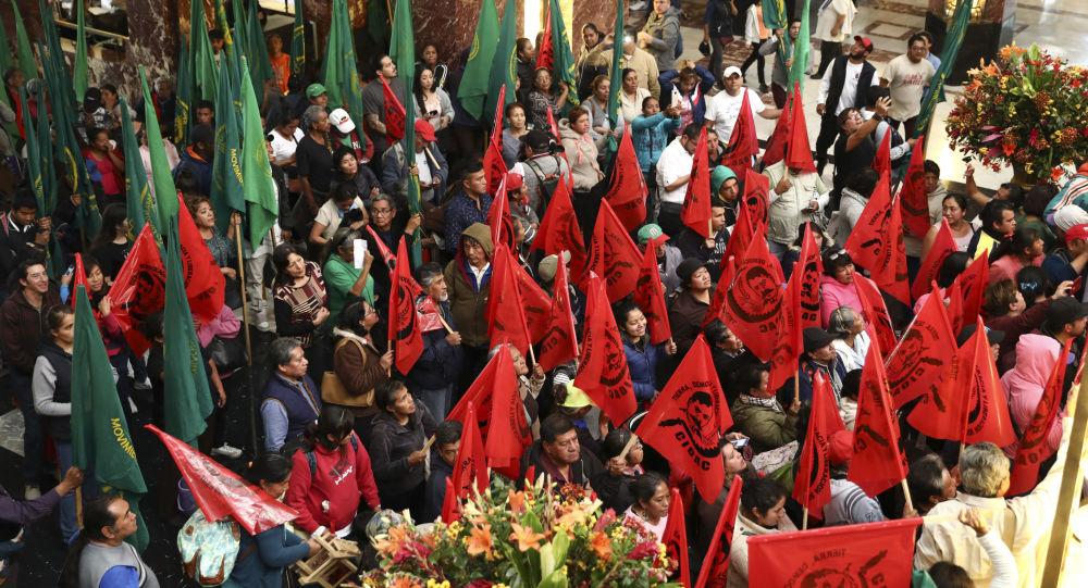 Manifestación de protesta en el Museo del Palacio de Bellas Artes