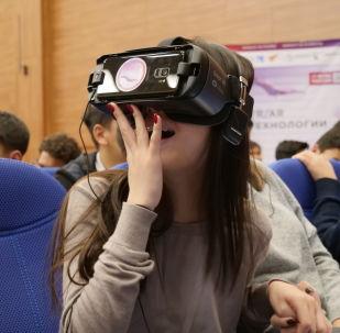 La nueva realidad digital: cómo las tecnologías transforman nuestra vida