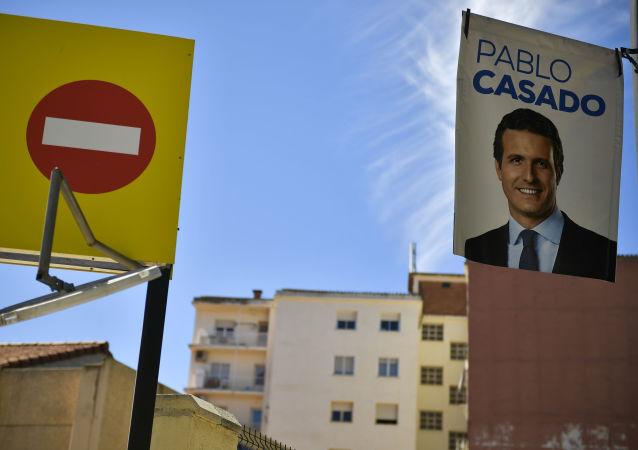 Una imagen de Pablo Casado, el lider del Partido Popular