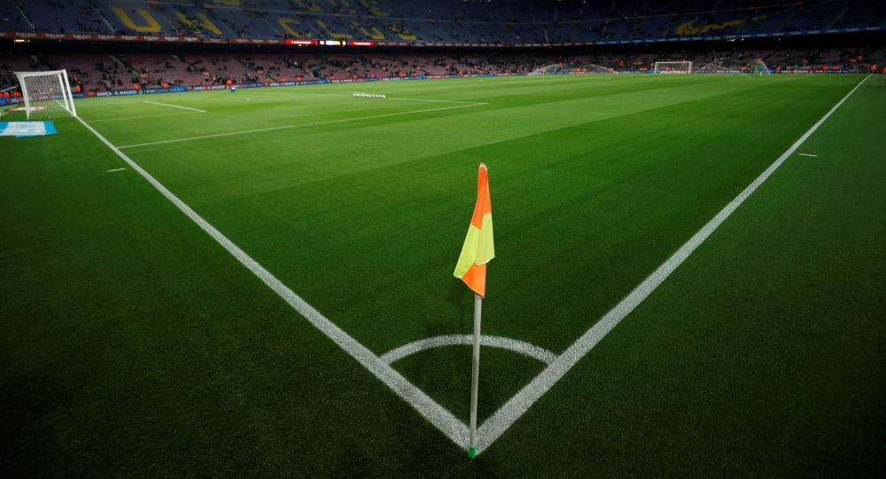 El estadio Camp Nou en Barcelona