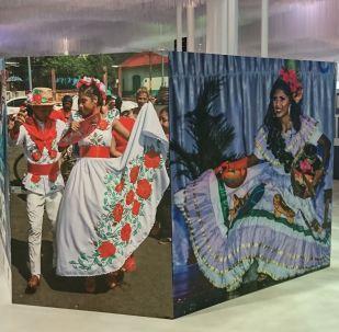 Fotografías tomadas en Nicaragua por Serguéi Kovalchuk