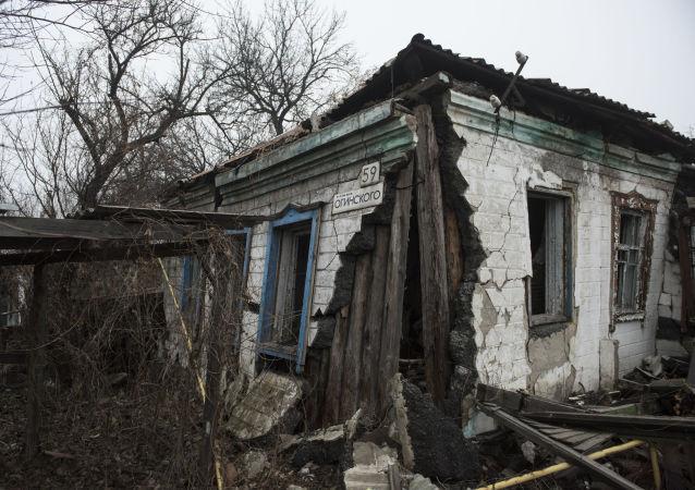 Situación en la región de Donetsk