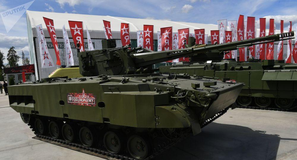 Derivatsia, sistema de artillería ruso