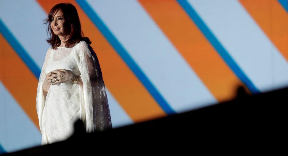 Cristina Fernández, vicepresidenta de Argentina