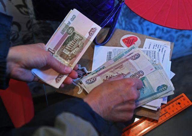 La entrega de pensiones en Rusia
