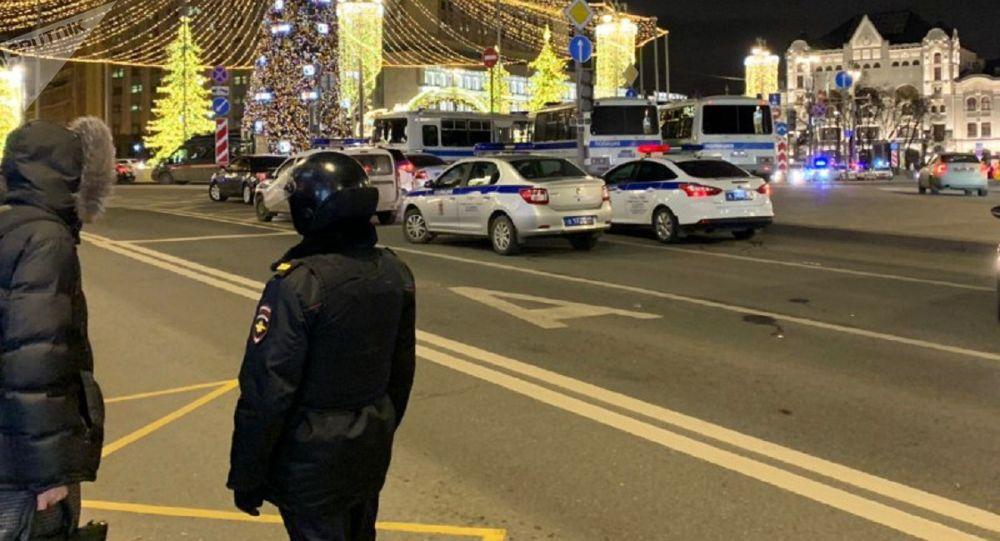 El lugar del tiroteo en el centro de Moscú